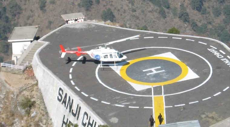 vaishno devi helicopter booking online with Vaishno Devi Yatra With Helicopter on Holyamarnathtour likewise Free acc besides How To Reach And Helicopter Information in addition Katra Sanjichatt Return Helicopter Ticket With Aarti additionally Myvaishnodevitrip blogspot.
